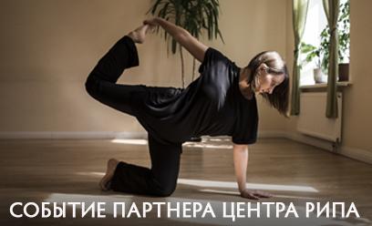 Йога как увеличить грудь
